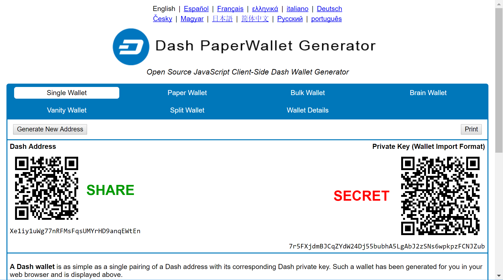 Dash Paper Wallet Check Balance How To Print Keepkey Address
